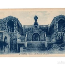 Postales: MELILLA.- MAUSOLEO A LOS HEROES DE LA CAMPAÑA.. Lote 189779135