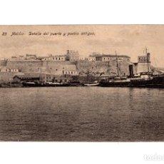 Postales: MELILLA.- DETALLE DEL PUERTO Y PUEBLO ANTIGUO.. Lote 189779455