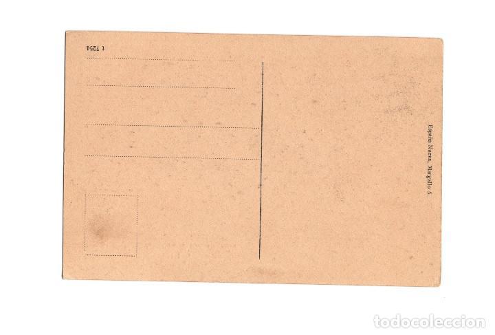 Postales: MELILLA.- PUERTA DE ENTRADA AL PUEBLO ANTIGUO. - Foto 2 - 189779957