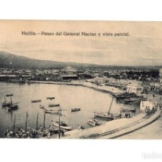 Postales: MELILLA.- PASEO DEL GENERAL MACIAS Y VISTA PARCIAL. Lote 189781962
