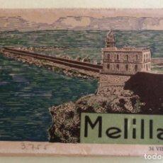 Cartoline: TARJETA POSTAL- MELILLA- 34 VISTAS L. ROISIN CA 1.930. Lote 192553001