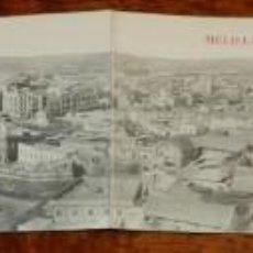 Postales: POSTAL DE MELILLA. VISTA GENERAL. COMPUESTA POR 4 POSTALES. ED. BOIX HERMANOS. SIN CIRCULAR. . Lote 192867516