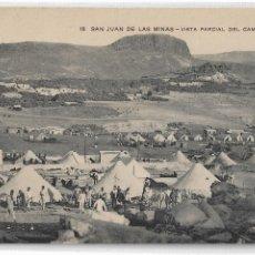 Postales: MELILLA - SAN JUAN DE LAS MINAS - VISTA PARCIAL DEL CAMPAMENTO - P29591. Lote 192988582