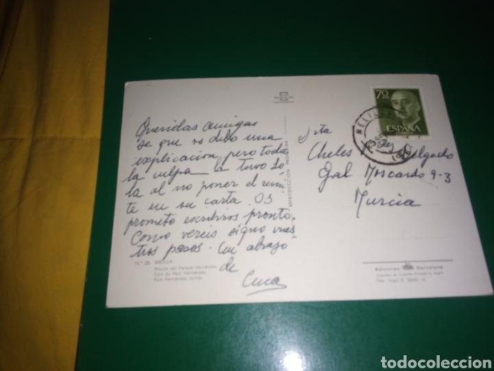 Postales: Antigua postal de Melilla. Años 60 - Foto 2 - 194233431
