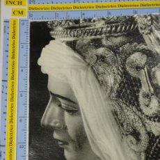 Postales: POSTAL RELIGIOSA SEMANA SANTA. AÑO 1962. MÁLAGA VIRGEN DE LOS DOLORES COFRADÍA EXPIRACIÓN. 2662. Lote 194296352