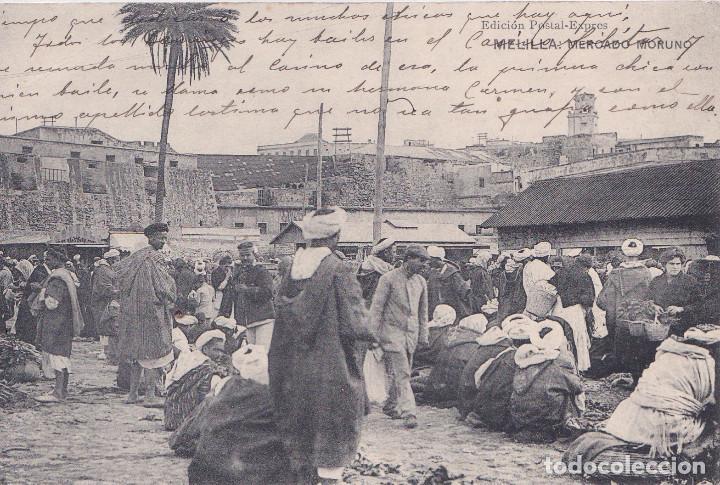 MELILLA - MERCADO MORUNO (Postales - España - Melilla Antigua (hasta 1939))