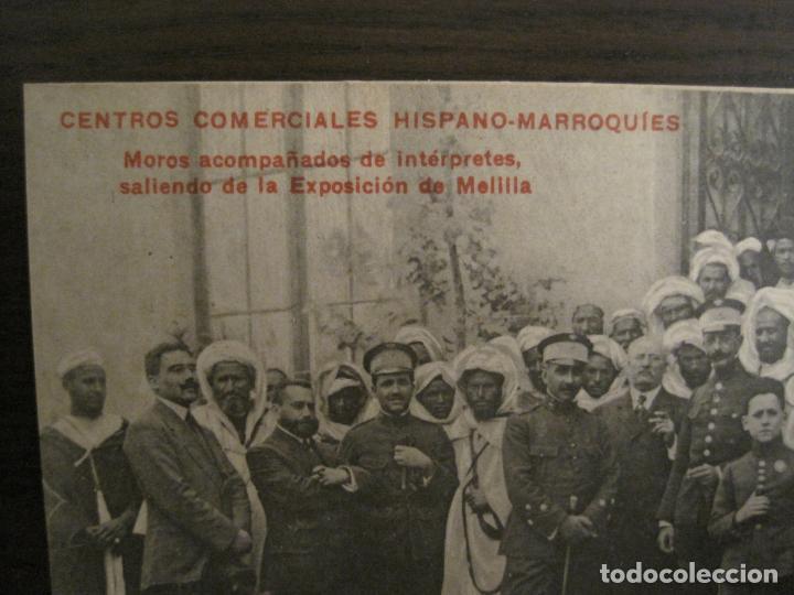 Postales: CENTROS COMERCIALES HISPANO MARROQUIES-MOROS SALIENDO DE LA EXPO DE MELILLA-POSTAL ANTIGUA-(67.882) - Foto 2 - 194724781