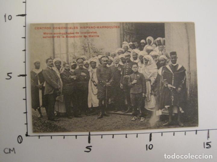 Postales: CENTROS COMERCIALES HISPANO MARROQUIES-MOROS SALIENDO DE LA EXPO DE MELILLA-POSTAL ANTIGUA-(67.882) - Foto 5 - 194724781
