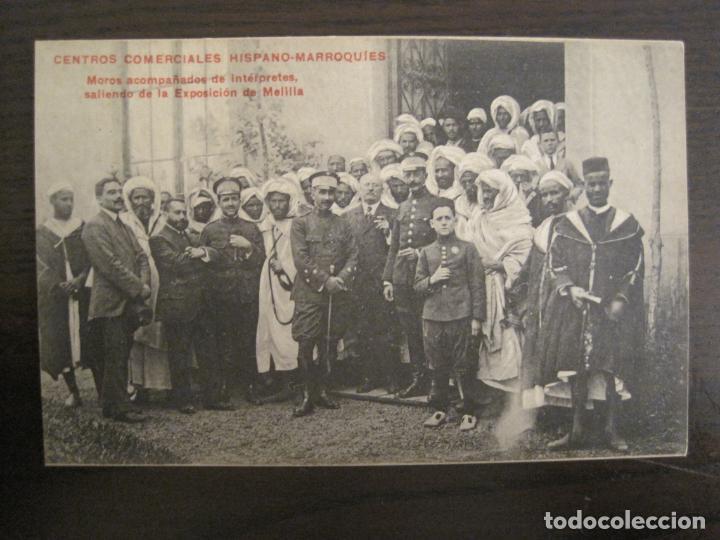 CENTROS COMERCIALES HISPANO MARROQUIES-MOROS SALIENDO DE LA EXPO DE MELILLA-POSTAL ANTIGUA-(67.882) (Postales - España - Melilla Antigua (hasta 1939))