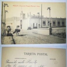 Postales: ESPAÑA SPAIN TARJETA POSTAL POSTCARD MELILLA EXPOSICIÓN HISPANO MARROQUÍ TRIANA EDICIÓN LUIS HERRERA. Lote 195060106