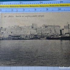 Postales: POSTAL DE MELILLA. AÑOS 10 30. DETALLE DEL PUERTO Y PUEBLO ANTIGUO. 25 BOIX. 105. Lote 195243875