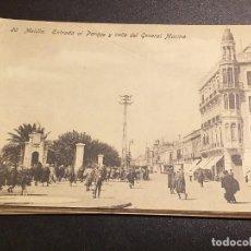 Postales: POSTAL DE MELILLA. EDICION BOIX HERMANOS. SIN CIRCULAR. ENTRADA AL PARQUE Y CALLE DEL GENERAL MARINA. Lote 195522395