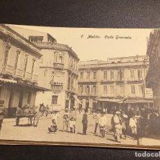 Postales: POSTAL DE MELILLA. EDICION BOIX HERMANOS. SIN CIRCULAR.CALLE GRANADA. Lote 195522442