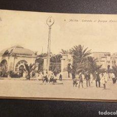 Postales: POSTAL DE MELILLA. EDICION BOIX HERMANOS. SIN CIRCULAR. ENTRADA AL PARQUE HERNÁNDEZ . Lote 195522608