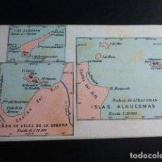 Cartoline: PLANOS ALBORAN PEÑON DE VELEZ DE LA GOMERA Y ALHUCEMAS POSTAL . Lote 195692635