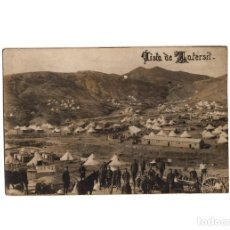 Postales: MELILLA.- VISTA DE MAFERSIT CAMPAMENTO DE JAIMAS. POSTAL FOTOGRÁFICA.. Lote 198194622