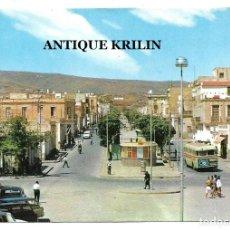 Postales: MELILLA Nº 1532 BARRIO REAL .- CALLE LA LEGION .- EDICION BV / EXCL. CARMAR . Lote 198464257