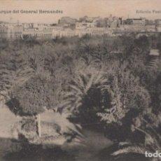 Postales: MELILLA - PARQUE DEL GENERAL HERNANDEZ - EDICIÓN POSTAL-EXPRES. Lote 198602868