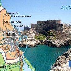 Postales: POSTAL MAPA MELILLA CITY MAP NEW POSTCARD. Lote 220952768