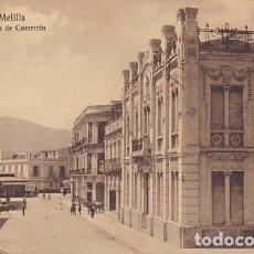 Postais: MELILLA CAMARA DE COMERCIO. ED. M.V. POSTAL EXPRES Nº 126. ESCRITA. Lote 199043262