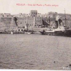 Postales: MELILLA. VISTA DEL MUELLE Y PUEBLO ANTIGUO. EDIC. BOIX HERMANOS. MELILLA. Lote 203527356
