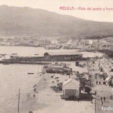 Postales: MELILLA. VISTA DEL PUEBLO Y MONTE GURUGÚ. EDIC. BOIX HERMANOS. MELILLA. Lote 203557627