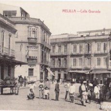 Postales: MELILLA. CALLE GRANADA. EDIC. BOIX HERMANOS. MELILLA. Lote 203558858