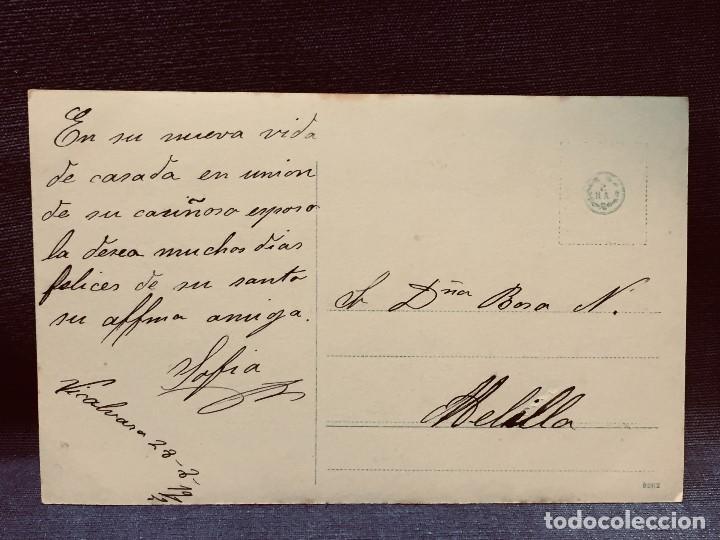 Postales: postal 1912 melilla cupido amor protege pareja el fuma inscrita buen estado garrido de gallonet - Foto 2 - 203634945
