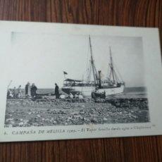 Cartes Postales: EST 5. PO15. TARJETA POSTAL. 6. CAMPAÑA DE MELILLA 1909. EL VAPOR SEVILLA DANDO AGUA A CHAFARINAS.. Lote 204441025