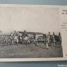 Postales: CAMPAÑA DE MELILLA. Lote 208136575
