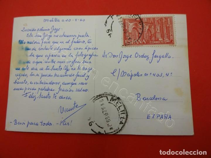Postales: MELILLA. Postal fotográfica circulada 1960 - Foto 2 - 210311213