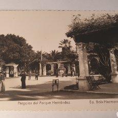 Postales: 12 MELILLA/ PÉRGOLAS DEL PARQUE HERNANDEZ/ ED.BOIX HERMANOS/ SIN CIRCULAR/( REF.10). Lote 210438342