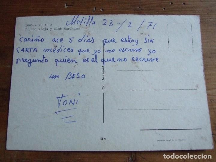 Postales: POSTAL MELILLA - CIUDAD VIEJA Y CLUB MARITIMO 1605 - BEASCOA AÑOS 70 C - Foto 2 - 211438561
