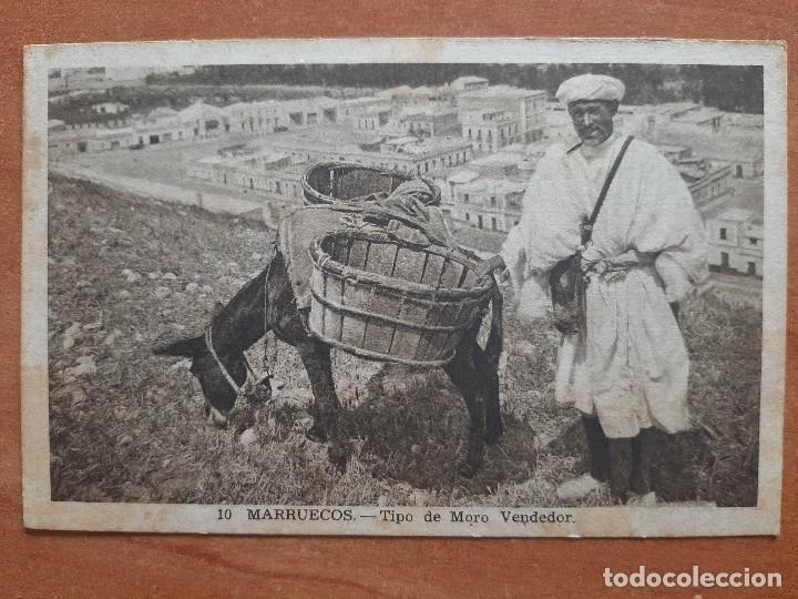 POSTAL : TIPO DE ÁRABE VENDEDOR (Postales - España - Melilla Moderna (desde 1940))