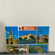 Postales: TARJETA POSTAL. MELILLA. 1. BIS. VISTAS PARCIALES. EXCLUSIVAS CARMAR.. Lote 213236472
