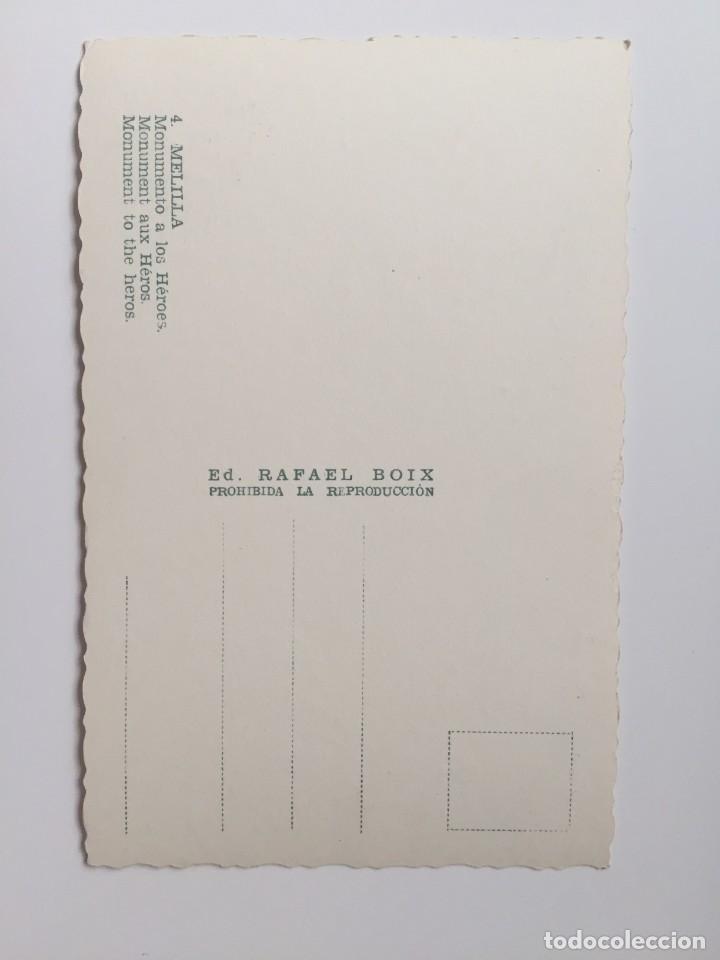 Postales: MELILLA - MONUMENTO A LOS HÉROES - Nº 4 ED. RAFAEL BOIX - Foto 2 - 213522330