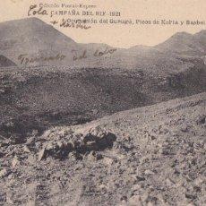 Postales: MARRUECOS CAMPAÑA DEL RIF OCUPACION DEL GURUGU ED HAUSER Y MANET. ESCRITA. Lote 213895407