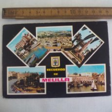 Postales: POSTAL. MELILLA Nº 28 CLUB MARITIMO SIN CIRCULAR. POSTCARD. Lote 215636950