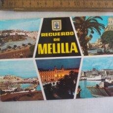 Postales: POSTAL. RECUERDO DE MELILLA. VISTA PARCIAL. AVENIDA DEL GENERALISIMO. Nº 27. SIN CIRCULAR. POSTCARD. Lote 215639432