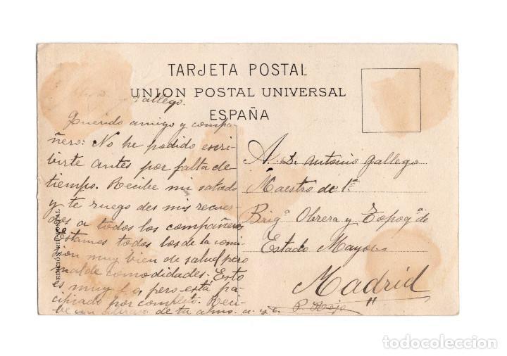 Postales: MELILLA.- ACORAZADO PELAYO. - Foto 2 - 217031820