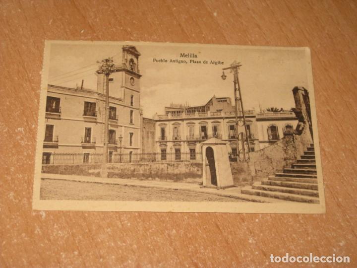 POSTAL DE MELILLA (Postales - España - Melilla Antigua (hasta 1939))