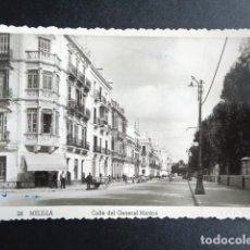 Postales: POSTAL MELILLA. CALLE DEL GENERAL MARINA.. Lote 217996273