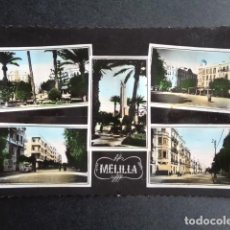 Postales: POSTAL MELILLA. EDICIONES RAFAEL BOIX.. Lote 217997398
