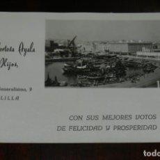 Postales: FOTO POSTAL DE PUERTO DE MELILLA, PUBLICIDAD DE JOSE TORTOSA AYALA, NO CIRCULADA, ESCRITA.. Lote 218740798