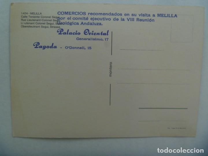 Postales: POSTAL DE MELILLA : CALLE TENIENTE CORONEL SEGUÍ . CON PUBLICIDAD VIII REUNION UROLOGIA ANDALUZA - Foto 2 - 218754855