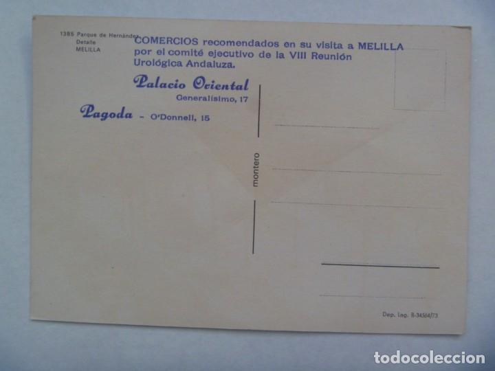 Postales: POSTAL DE MELILLA : PARQUE DE HERNANDEZ . CON PUBLICIDAD VIII REUNION UROLOGIA ANDALUZA - Foto 2 - 218865468