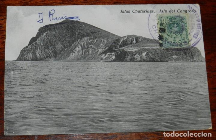 POSTAL DE LAS ISLAS CHAFARINAS. ISLA DEL CONGRESO. FRANQUEADA EN LAS ISLAS, EDC, BOIX HNOS-MELILLA. (Postales - España - Melilla Antigua (hasta 1939))