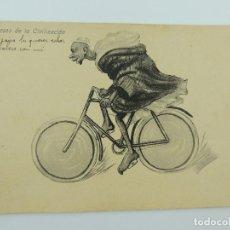 Cartes Postales: ANTIGUA TARJETA POSTAL PROGRESO DE LA CIVILIZACION-EDICION BOIX MELILLA. Lote 219279196