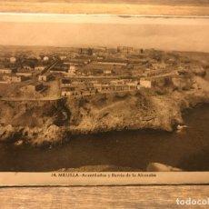 Cartes Postales: POSTAL DE MELILLA - ACANTILADOS Y BARRIO DE ALCAZABA - 14 CM X 9 CM - FOTOGRAFO L. ROISIN. Lote 219459898
