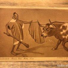 Cartes Postales: POSTAL DE MELILLA - PROCEDIMIENTO MORUNO PARA MATAR TORO - 14 CM X 9 CM - DIBUJO D. MULLOR - 1921. Lote 219460901